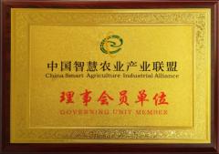 云飞成为中国智慧农业产业联盟理事